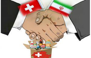 رییس اتاق بازرگانی ایران و سوئیس: با آمدن بایدن، حساسیتها نسبت به کانال مالی ایران و سوئیس کاهش یافته