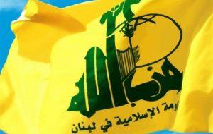 حزب الله لبنان: معامله قرن گام بسیار خطرناکی است/ اگر خیانت شماری از رژیم های عربی نبود این معامله به وجود نمی آمد