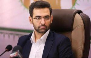 آذری جهرمی: فردا؛ آغاز به کار نخستین ایستگاه استفاده از 5G در تهران