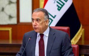 مصطفی الکاظمی در واکنش به حمله راکتی به منطقه الخضراء: عراق میدانی برای تصفیهحسابها نخواهد بود