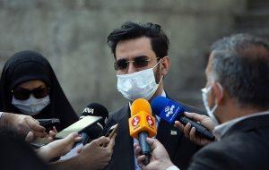 وزیر ارتباطات: احتمالا اطلاعات مدارک تحصیلی شهروندان ایرانی به صورت عمومی منتشر شود
