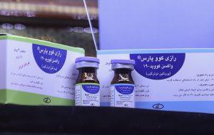 حریرچی خبر داد: نخستین واکسن ایرانی کرونا ۴۰ روز دیگر آماده میشود