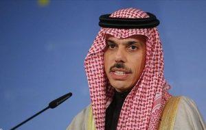 وزیر خارجه عربستان: اگر ایران بخواهد با ما گفتوگو کند باید در قالب رایزنیها درباره برجام انجام شود/ این منطقی است که بخشی از رایزنیها و گفتوگوها باشیم