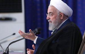 روحانی: اگر تحریم نبود، مشکل تامین واکسن خارجی نداشتیم