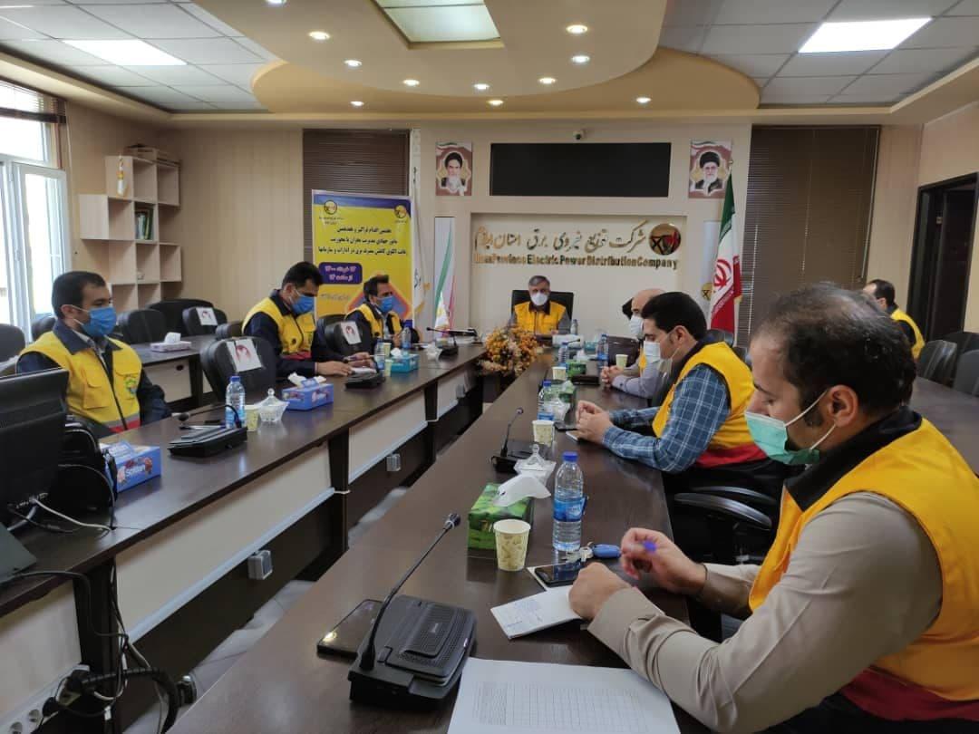 هفتمین اقدام فراگیر و هفدهمین مانور جهادی مدیریت بحران با هدف الگوی کاهش مصرف برق در ادارات و سازمانهای دولتی در ایلام