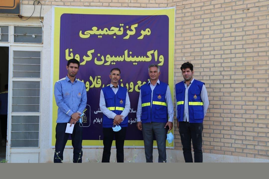مدیرعامل شرکت گاز استان ایلام خبر داد: واکسیناسیون کارکنان شرکت گاز استان ایلام آغاز شد