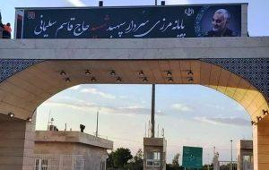 زائران اربعین به مرز مهران مراجعه نکنند/ عودت ۹۵۷ مراجعهکننده در ۴۸ ساعت گذشته