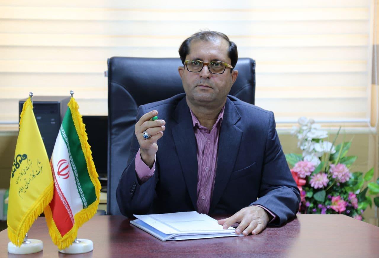 مدیر عامل شرکت گاز استان ایلام خبر داد: بیش از ۲۹ هزار قلم کالا توسط بازرسی فنی شرکت گاز استان ایلام کنترل کیفی شد