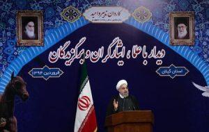 رییس جمهور:24 خرداد 92 راه تعامل عزتمندانه با دنیا را انتخاب کرد
